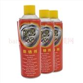 日本SKS防锈油