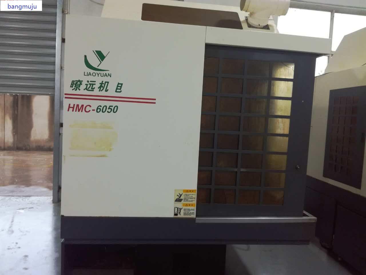 昆山凯莱士精密工业设备有限公司