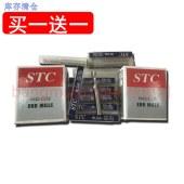 STC白钢加长粗皮刀(四刃)